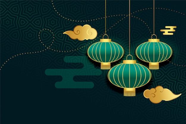 Chinese lampen en wolken met tekst ruimteachtergrond Gratis Vector