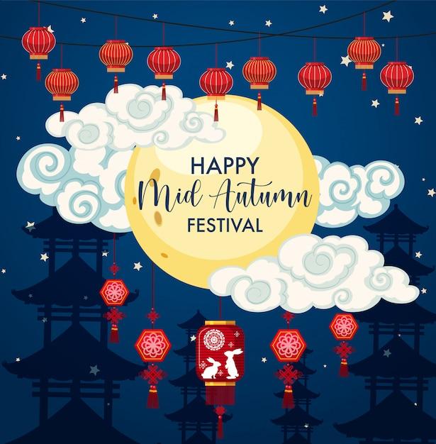Chinese medio herfst festival achtergrond Premium Vector