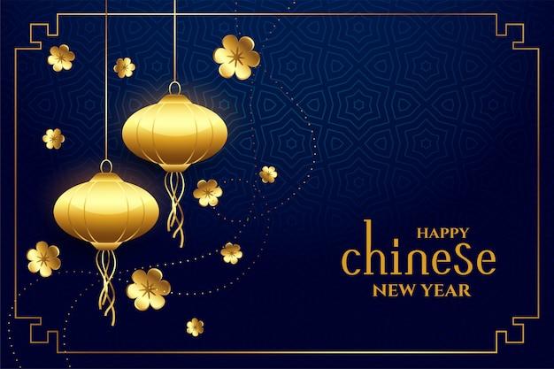 Chinese nieuwe de groetkaart van het jaar blauwe en gouden thema Gratis Vector