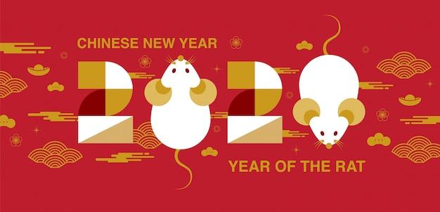 Chinese nieuwe jaar 2020 bannerachtergrond Premium Vector