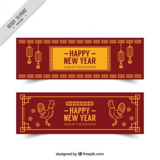 Chinese nieuwe jaar banners met lantaarns en hanen Gratis Vector