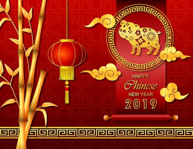 Chinese nieuwe jaar feestelijke kaart met scroll, gouden varken en bamboe Premium Vector
