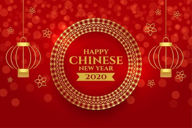 Chinese nieuwe jaar rode en gouden banner Gratis Vector