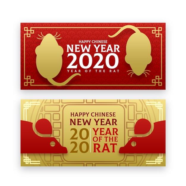 Chinese nieuwe jaar rode en gouden banners Gratis Vector