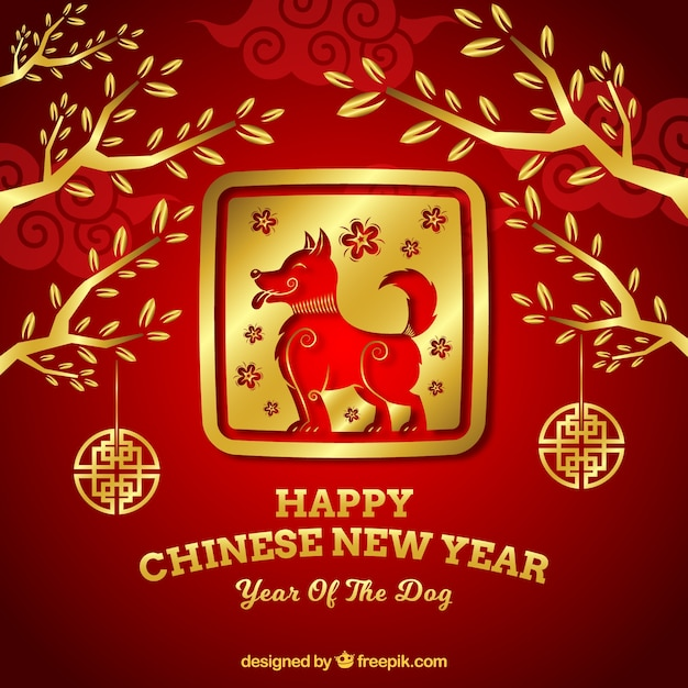 Chinese nieuwe jaarachtergrond met jonge hond Gratis Vector