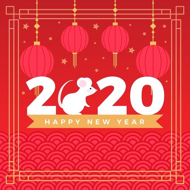 Chinese nieuwe jaarachtergrond met muis Gratis Vector