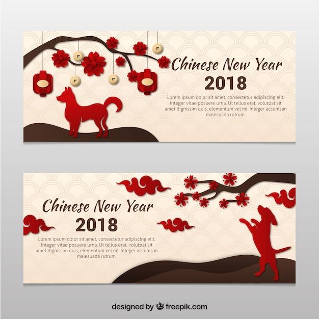 Chinese nieuwe jaarbanner in document stijl Gratis Vector