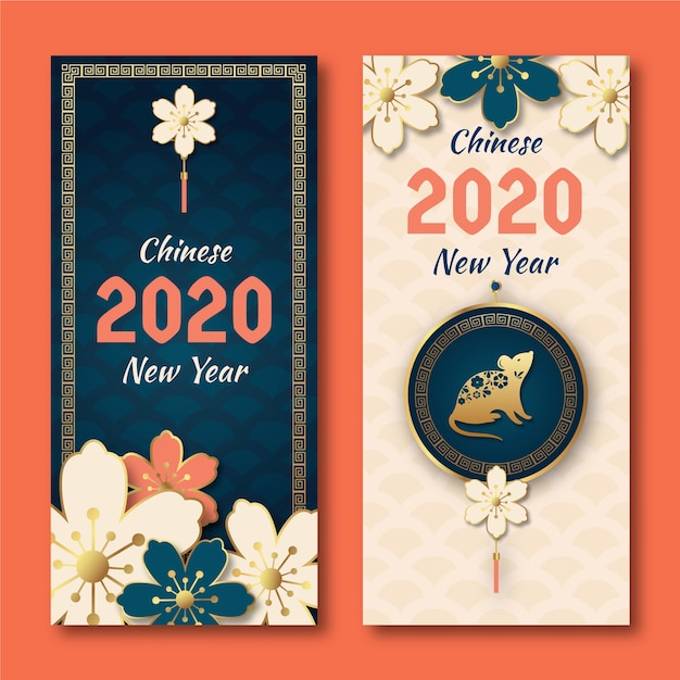 Chinese nieuwe jaarbanners in document stijl Gratis Vector