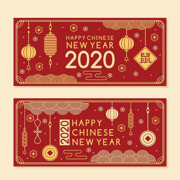 Chinese nieuwe jaarbanners in vlak ontwerp Gratis Vector