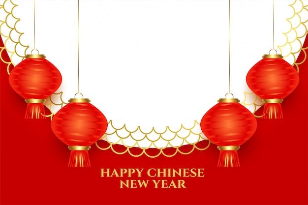 Chinese nieuwe jaarlantaarndecoratie Gratis Vector