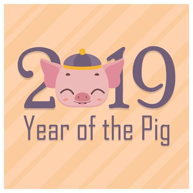 Chinese nieuwjaarsgroet met schattig varken Premium Vector