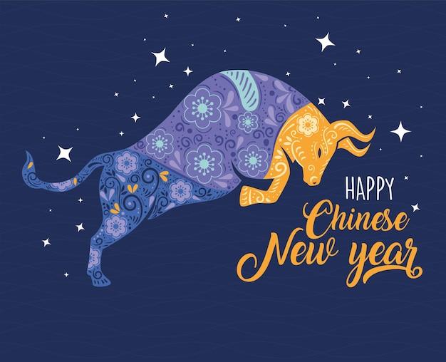 Chinese nieuwjaarskaart met bloemmotief in os springen en belettering Premium Vector