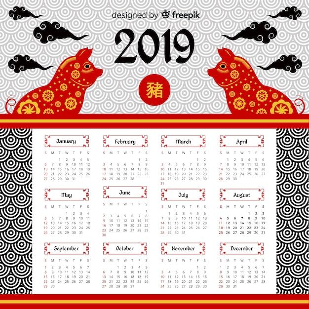 Chinese nieuwjaarskalender Gratis Vector