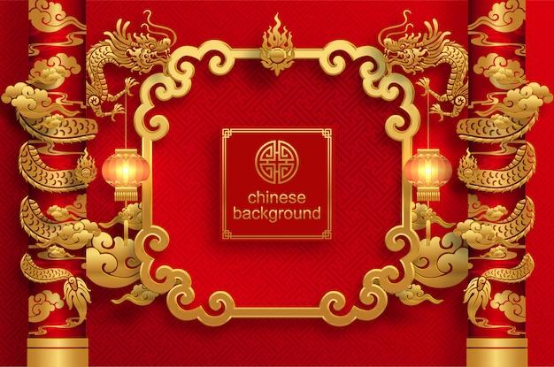 Chinese oosterse bruiloft achtergrond Premium Vector