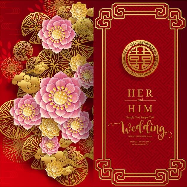 Chinese oosterse bruiloft uitnodiging kaartsjablonen met prachtige patroon op papier kleur achtergrond. Premium Vector