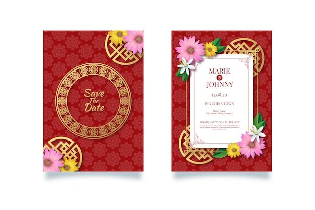 Chinese stijl voor bruiloft uitnodiging Gratis Vector