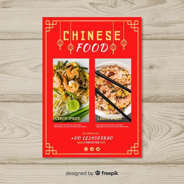 Chinese voedselvlieger Gratis Vector