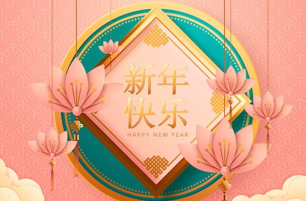 Chinese wenskaart voor nieuwjaar 2020. Premium Vector