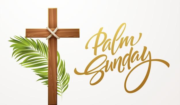 Christelijk kruis. gefeliciteerd met palmzondag, pasen en de opstanding van christus. vector illustratie eps10 Gratis Vector