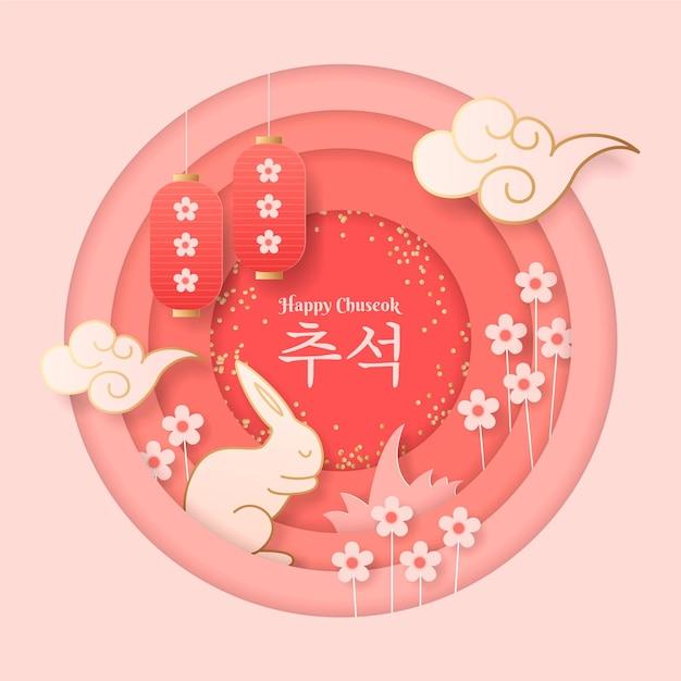 Chuseok in papieren stijl Gratis Vector