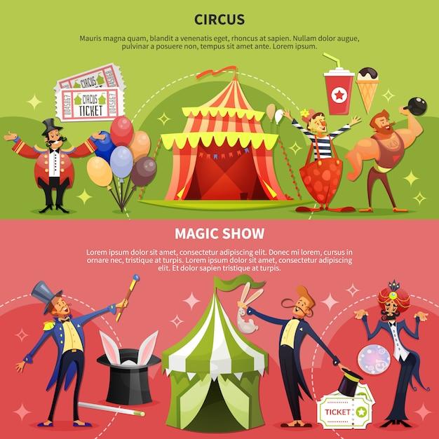 Circus banner set Gratis Vector