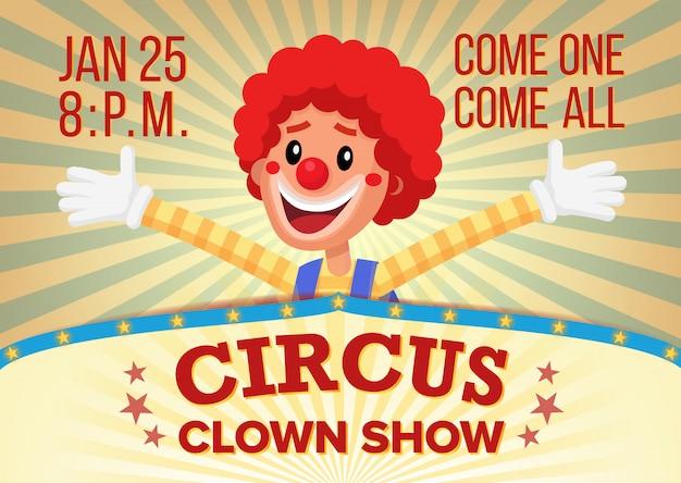 Circus clown poster uitnodigen sjabloon. Premium Vector