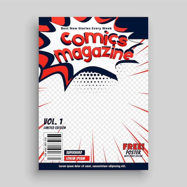 Comic tijdschrift voorbladsjabloon ontwerp Gratis Vector