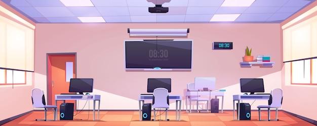Computer klasse, open ruimte kantoor leeg interieur Gratis Vector