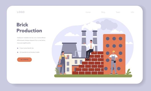 Constructin materiaalproductie-industrie websjabloon of bestemmingspagina. Premium Vector