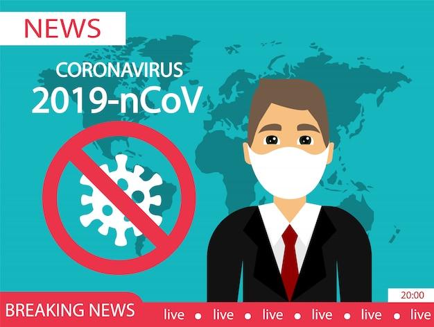 Coronavirus 2019-ncov. covid-19. wereldnieuws over de verspreiding van virussen. stop de coronavirus-infectie. Premium Vector