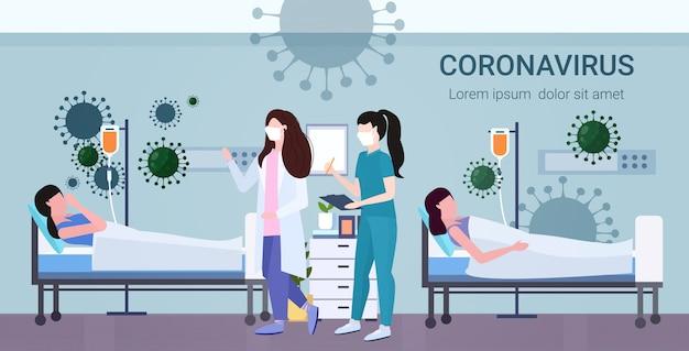 Coronavirus infectiebestrijding diagnose behandeling concept artsen in maskers onderzoeken ziekte patiënten liggend in bedden epidemie mers-cov drijvende influenza wuhan 2019-ncov volledige lengte horizontaal Premium Vector