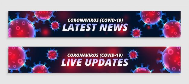 Coronavirus live updates en het laatste nieuws brede banners ingesteld Gratis Vector