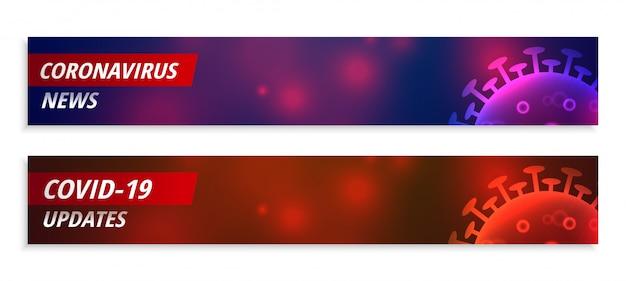 Coronavirus nieuws en update brede banner in twee kleuren Gratis Vector