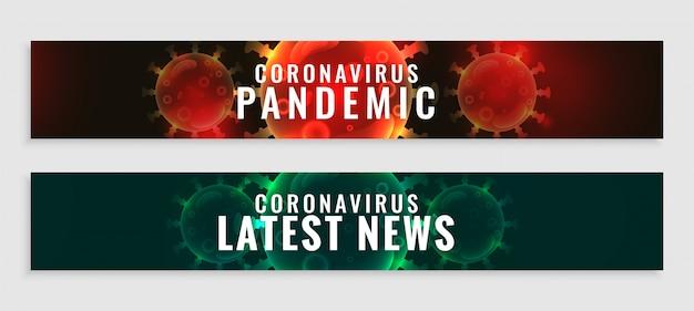 Coronavirus pandemische updates en laatste nieuwsbanners ingesteld Gratis Vector