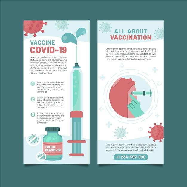 Coronavirus vaccinatie informatieve brochure sjabloon Gratis Vector