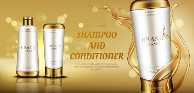 Cosmetica schoonheid product flessen reclamebanner Gratis Vector