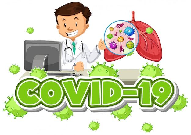Covid-19 bord met blije dokter en menselijke longen Gratis Vector