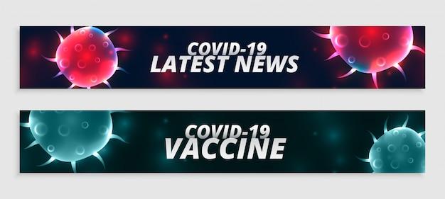 Covid19 coronavirus laatste nieuws en vaccinbannerontwerp Gratis Vector