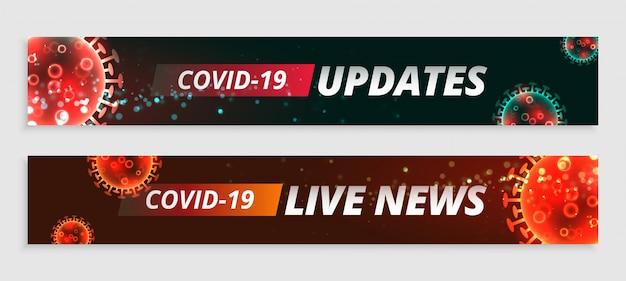 Covid19 nieuws en coronavirus updates geplaatste banners Gratis Vector