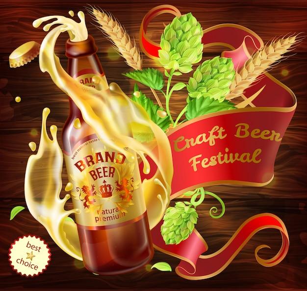Craft beer festival advertentie. 3d-spatten van glas bier pils bier Gratis Vector