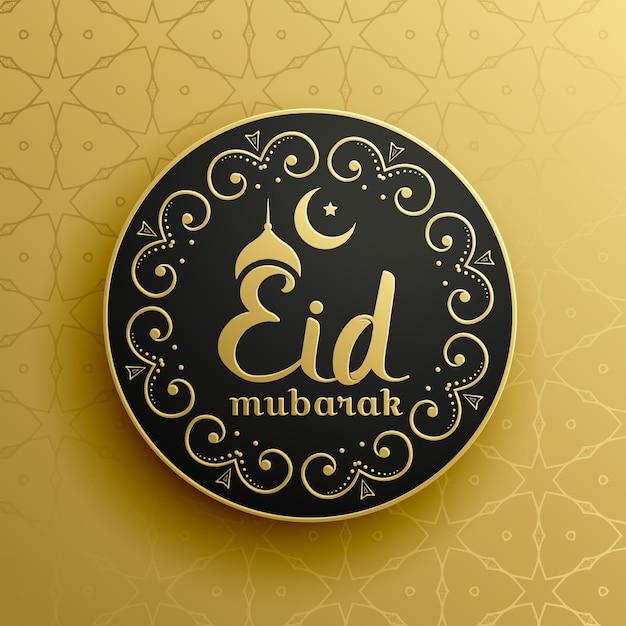 Creatief eid mubarak festival groet met gouden munt of islamitisch patroon Gratis Vector