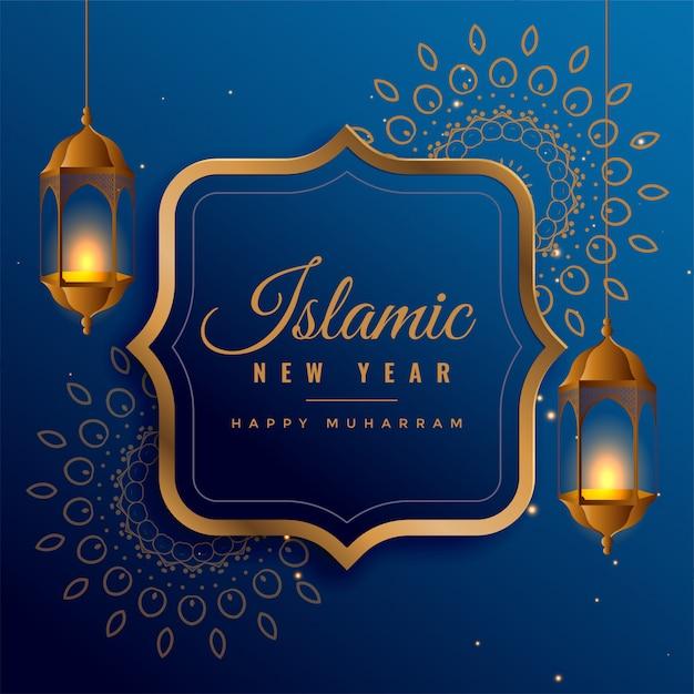 Creatief, islamitisch nieuwjaarsontwerp met hangende lantaarns Gratis Vector