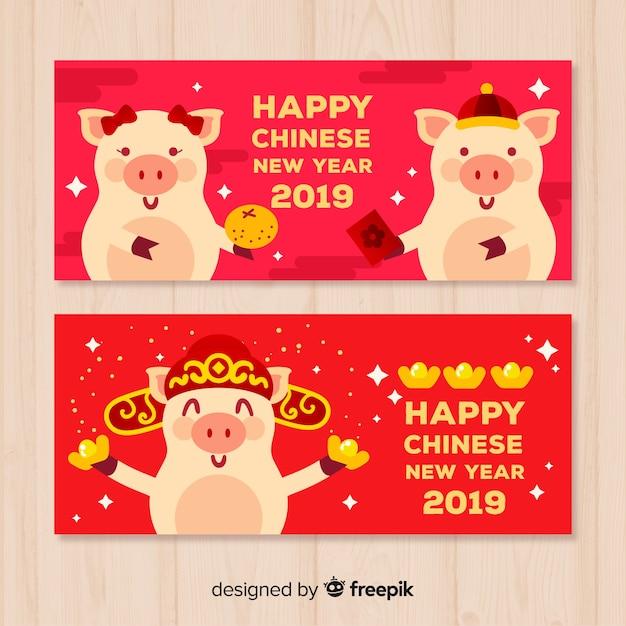 Creatieve chinese nieuwe jaarbanners Gratis Vector