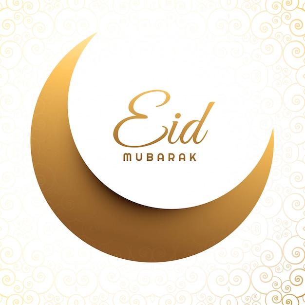 Creatieve eid mubarak met islamitische achtergrond van de maan Gratis Vector