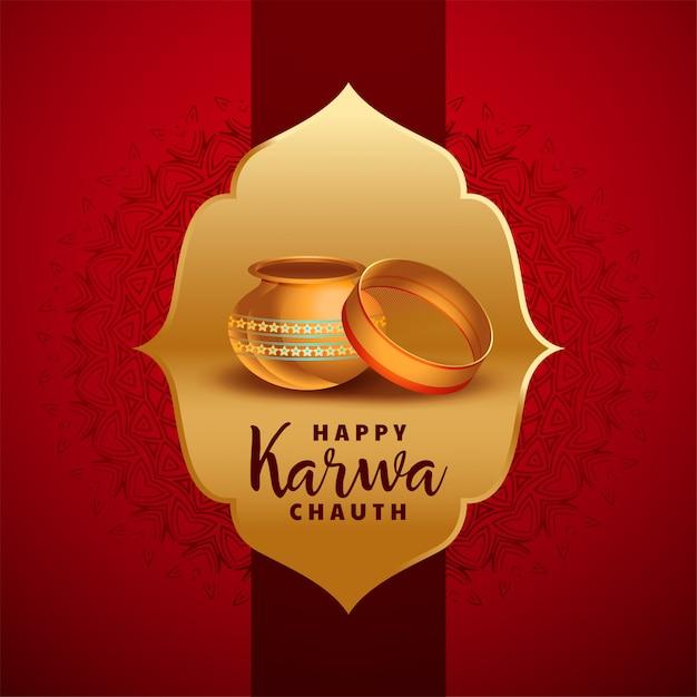 Creatieve gelukkige karwa chauth indische festivalkaart Gratis Vector
