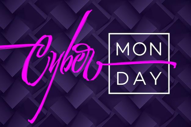 Cyber maandag typografie op donkere paarse geometrie achtergrond. illustratie voor banners, advertenties, boekjes, folders, brochures, posters. illustratie. Premium Vector