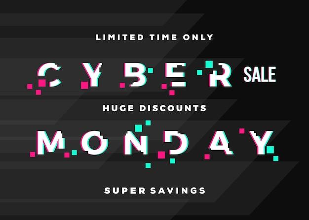 Cyber maandag verkoop abstracte kaart, flayer of poster sjabloon. Gratis Vector