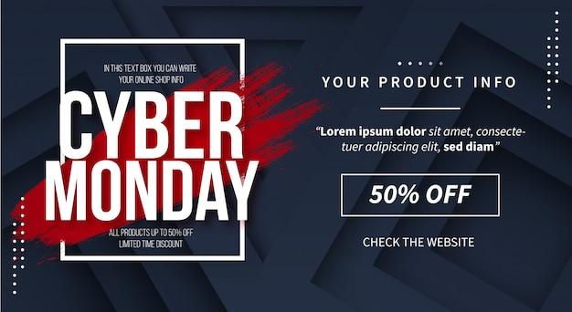 Cyber maandag verkoop banner met abstracte 3d achtergrond Gratis Vector