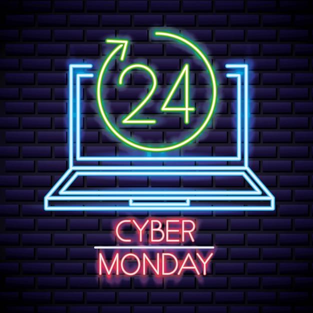 Cyber maandag winkel Gratis Vector
