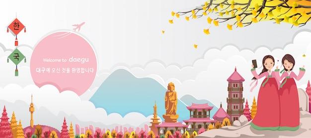 Daegu is reisoriëntatiepunten van koreaans. koreaanse reisposter en briefkaart. welkom in daegu. Premium Vector